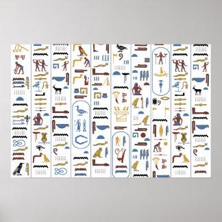 Pharaoh (White Background) Poster