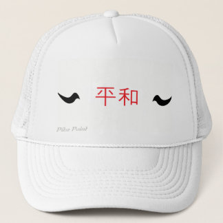 Pica Point Japanese Peace Trucker Hat