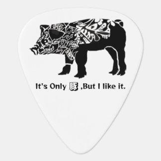 Pick of monochrome pig guitar pick