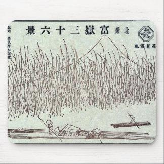 Pictorial for Hokusai's 36 views of Mount Fuji Mousepad