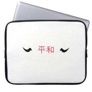 Pika Point Japanese Peace Notebook Sleeve Computer Sleeve