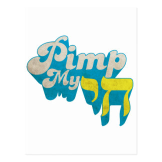 Pimp My CHAI - Funny stylish retro remake Postcard