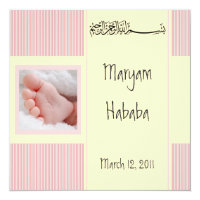 Aqiqah invitations announcements zazzle pink islam baby aqiqa islam birth invitation card stopboris Image collections