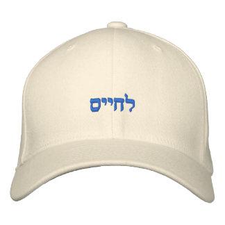 PixDezines לחיים l'chaim hebrew/DIY text+color Embroidered Cap