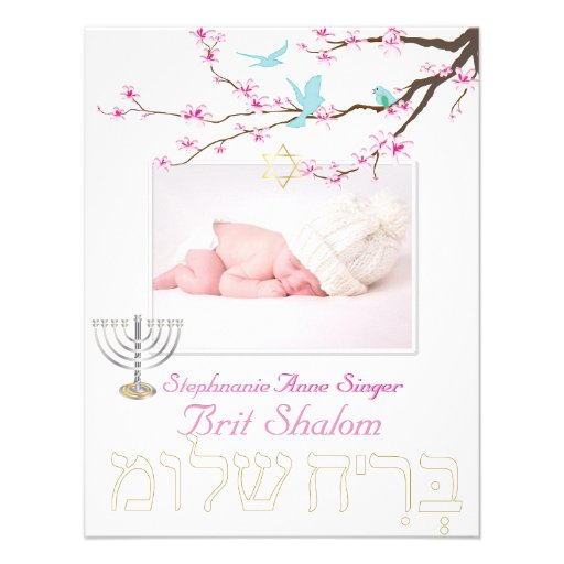 PixDezines brit shalom/cherry blossoms/diy color Personalized Invitations