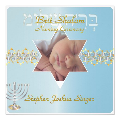 PixDezines brit shalom/photo frame+stars Personalized Announcements