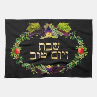 PixDezines Challah Cover/Shabbat Dinner Tea Towel
