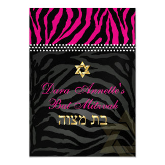 PixDezines DIY colors Pink Zebra, Bat Mitzvah 13 Cm X 18 Cm Invitation Card
