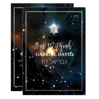 PixDezines Galaxy Bar Mitzvah Silver Card