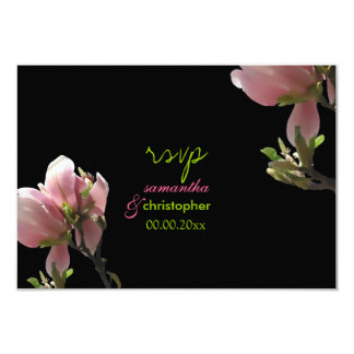 PixDezines rsvp pink magnolia/diy colors 9 Cm X 13 Cm Invitation Card