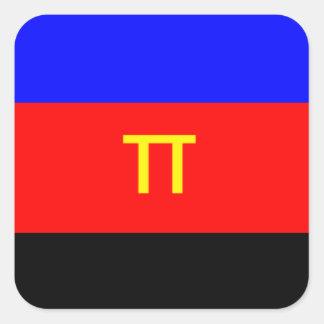 Polyamory Flag Square Sticker