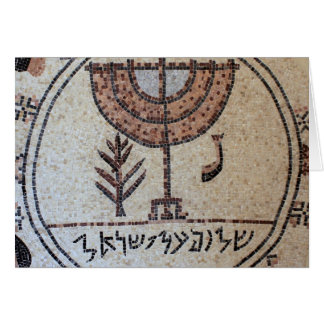 Postal card with Mosaic of the Menorah in Israel