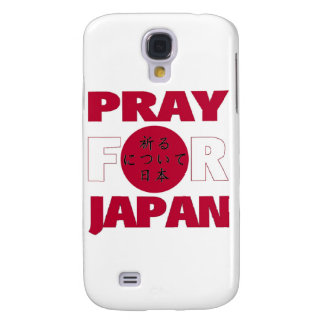 """""""Pray For Japan"""" 日本のために祈る Relief Shirt Samsung Galaxy S4 Covers"""