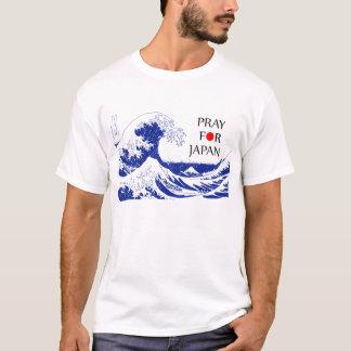 Pray for Japan Hokusai T-Shirt