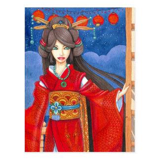 Princess Dragon Postcard, Customize It!