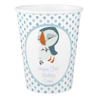 Puffin Rock Party Cup - Oona & Baba