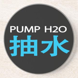Pump H2O 抽水 Coaster (dark)