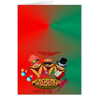 Purim card with 3 oznei Haman