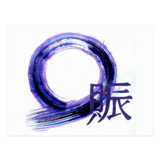 Purple Enso with Kanji for Prosperity Postcard