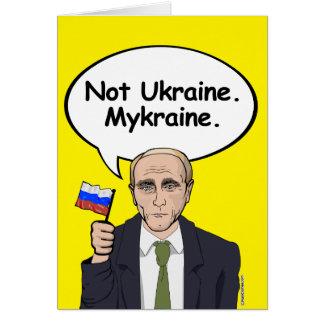Putin Birthday Card - Not Ukraine Mykraine - - Ele