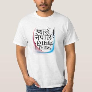 pyaro nepal T-Shirt
