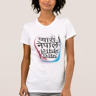 pyaro Nepal Tee Shirt