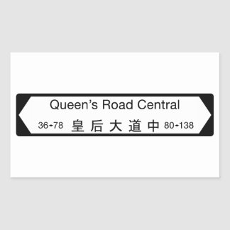 Queen's Road Central, Hong Kong Street Sign Rectangular Sticker