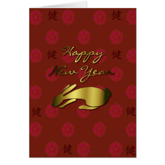 Rabbit Chinese New Year Greeting Card