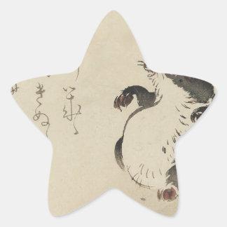 Racoon-dog (Tanuki) by Shibata Zeshin Star Sticker