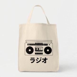 Radio in Katakana (Japanese Characters) Tote Bag