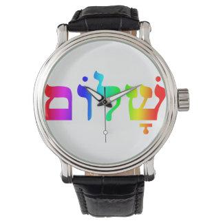 Rainbow Shalom Watch