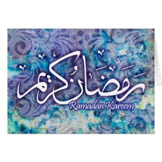 Ramadan Kareem Handmade Paper Islamic Art Card!! Card