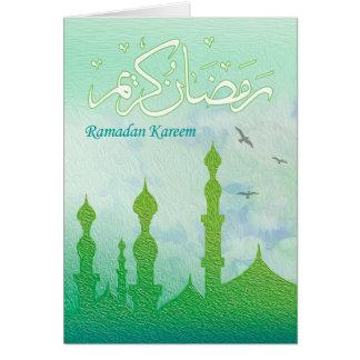 Ramadan Kareem Islamic Greeting Card! Card