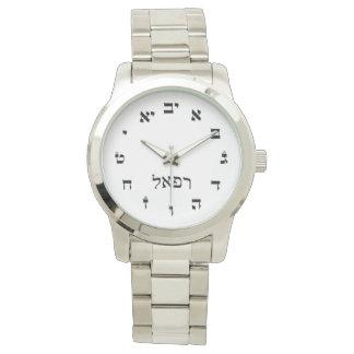 Raphael Time Watch