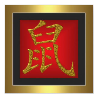 Rat Chinese Symbol  Red Gold Frame Card