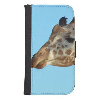 Really Cute Giraffe