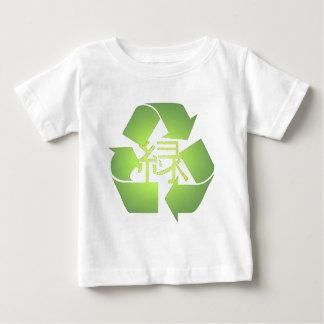 Recycle, kanji green symbol baby T-Shirt