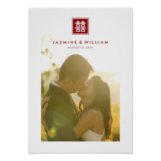 Red Double Happiness Chinese Wedding Photo Poster
