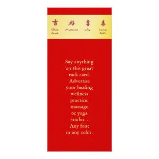 Red Envelope - Hong Bao 10 Cm X 23 Cm Rack Card