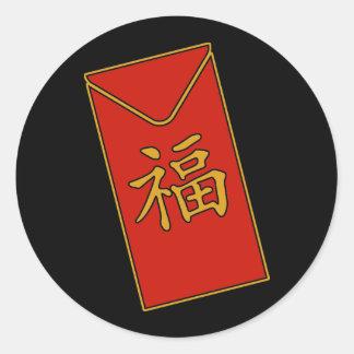 Red Envelope Motif Classic Round Sticker