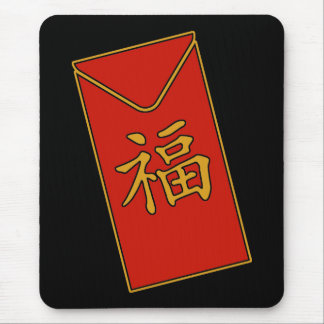 Red Envelope Motif Mouse Pad