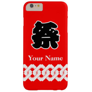 Red Festival Happi Coat Barely There iPhone 6 Plus Case
