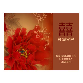 Red Peony Double Happiness Chinese wedding RSVP Postcard