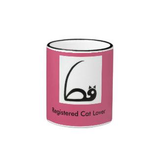 REGISTERED CAT LOVER mug