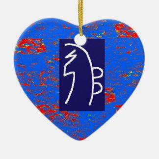 REIKI Healing Symbols  TEMPLATE Health Wellbeing Christmas Ornament