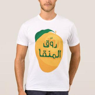 Relax  - your mangos T-Shirt