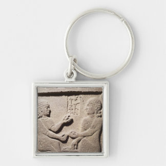 Relief depicting the son of King Araras Key Ring