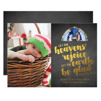 Religious Christmas Photo Card - Faux Gold