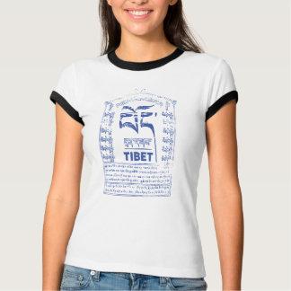 Remember Tibet Blue Logo Shirt