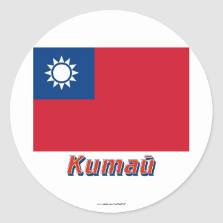 Republic of China Flag with name in Russian Classic Round Sticker